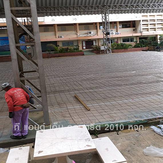 Sports field, multipurpose yard